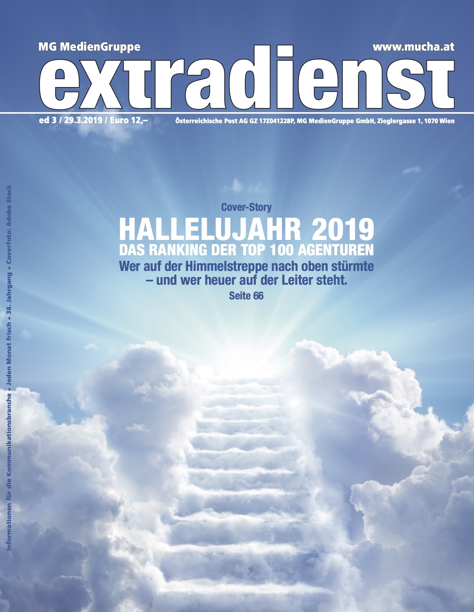 ED 3-19 Cover
